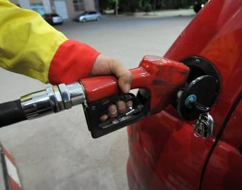 2020年油价第二次下调!即日起加满一箱油少花16.5元
