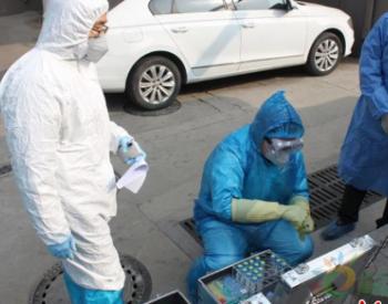 河北省生态<em>环境</em>监测中心研发余氯新快速分析方法