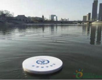 光谱<em>传感器</em>上阵 水环境监测实现无人化