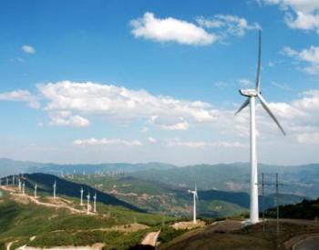 """华能新能源私有化:以""""退""""为进"""