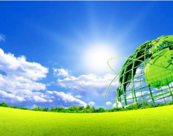 生物质能源<em>行业</em>发展前景