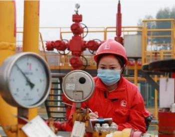 中石化西南局<em>页岩气</em>区块首个平台产气上亿方