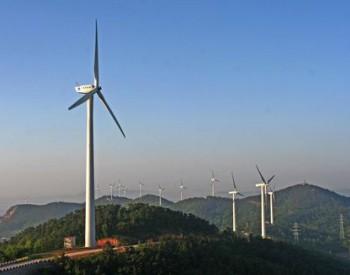 世界最大海上风电制氢项目生产绿色氢气