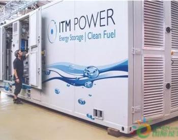 世界最大海上风电场协同生产绿色氢气