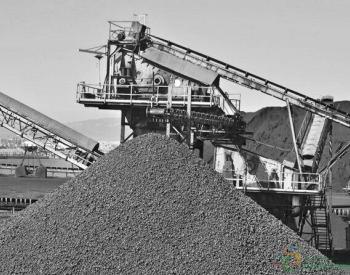 动力煤期货价格波动加剧