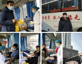 <em>中能建</em>黑龙江公司:为复工工作人员免费发放防疫物资