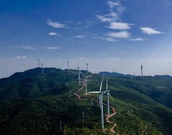 国际能源网-风电每日报,3分钟·纵览风电事!(2月20日)