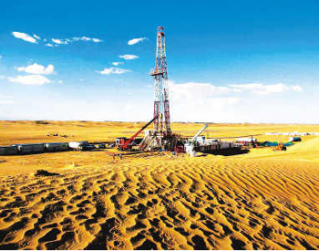 <em>中俄东线天然气管道</em>工程(中段)正式复工