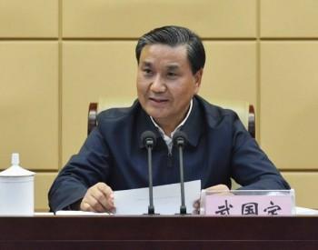 河南:统筹疫情防控和复工复产 坚决遏制煤矿安全生产事故