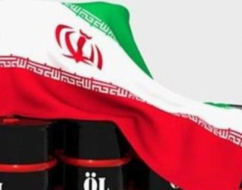 伊朗投资13亿美元增加油田采收率