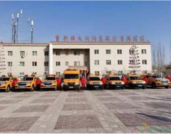 新疆火炬全力保障燃气供应和安全运营
