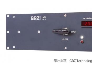 瑞士企业Burckhardt联合GRZ开发静态氢压缩机技术