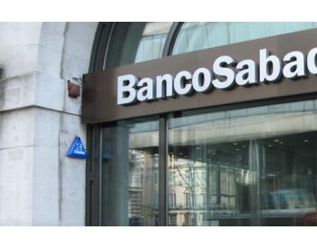 独家翻译|西班牙银行收购当地太阳能跟踪器<em>制造</em>商41.5%股份
