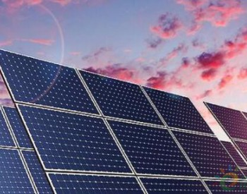 Waaree与古吉拉特邦政府签署谅解备忘录 建设太阳能组件和电池<em>工厂</em>