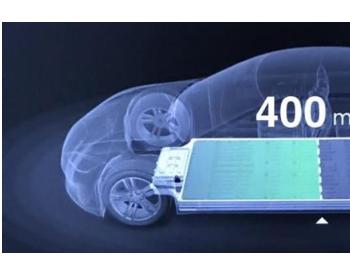 新技术泄密 特斯拉将推更长续航Model S