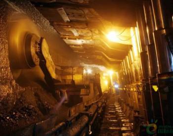国家能源集团2020目标:在智慧煤矿、智慧洗煤厂、<em>煤矿机器人</em>等方面取得突破