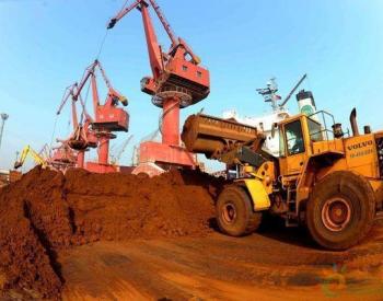 日美澳将展开合作降低对中国稀土以及锂电池原料的依赖
