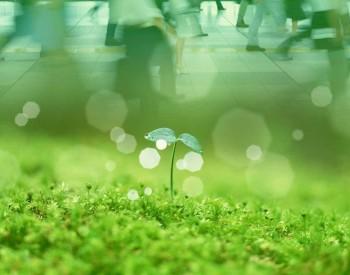 河北唐山生态办约谈12家环保问题企业