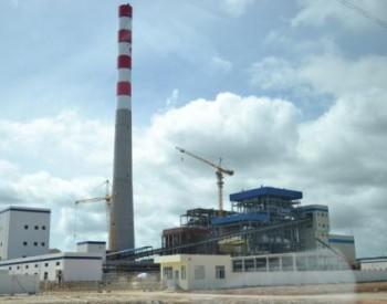 中标 | 德阳企业中标柬埔寨最大<em>火电项目</em>