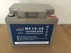 赛力特蓄电池MF12-38,12V38AH/20HR