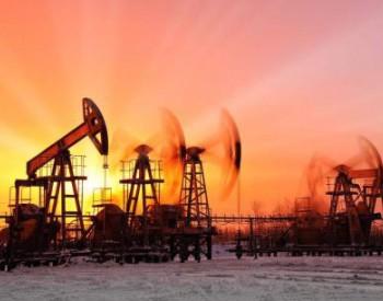 新冠疫情让全球<em>石油消费</em>增长进一步放缓