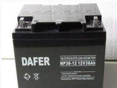 DAFER德富力蓄电池NP38-12,12V38AH代理