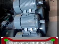 █恒义江特电机YZTD225L 24/24/5.4kw