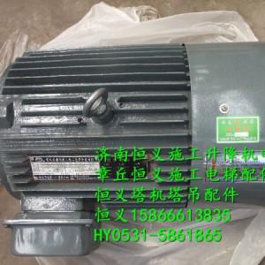█恒义塔机电机YDEZ100L2-4/61.5/2.2kw