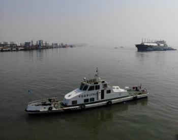 广州海事护航大型<em>天然气</em>船安全进港