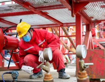 中石化<em>重庆页岩气</em>有限公司全面恢复页岩气开采作业