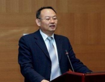金之钧:中国将来的油气<em>勘探</em>,低成本技术是关键