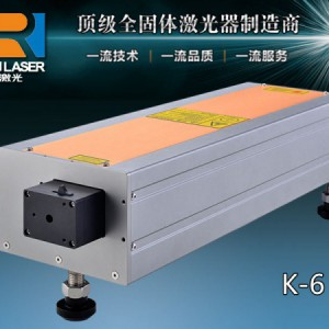 瑞丰恒紫外激光器一体机