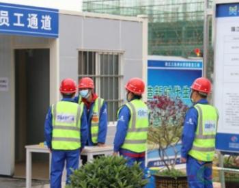 <em>珠三角</em>水资源配置工程土建C2标项目复工