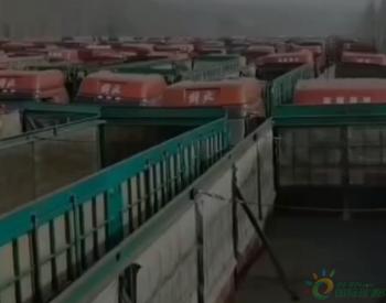 <em>陕西</em>榆林<em>煤价</em>涨势再起,拉煤车辆排队如麻!