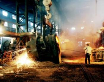 萍安钢铁废水治理提升改造项目启动