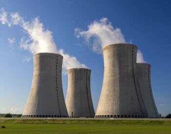 捷克即将开始新建核电<em>项目</em>国际招标