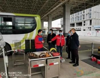 广东佛山顺德首张车用氢气瓶充装许可证发出