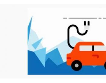 最高补贴10万元 充电桩增加16倍 谁说新加坡对电动车不友好