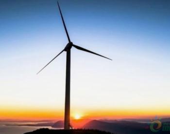 独家翻译|6300万美元!<em>非洲</em>金融公司开发吉布提60MW风电场