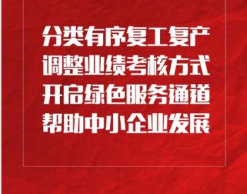 中化集团泉州石化积极复工复产 保障口罩原材料<em>供应</em>