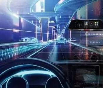 今日能源看点:工信部印发复工复产...11部委共推<em>智能</em>汽车发展 2025年形成中国标准体系!