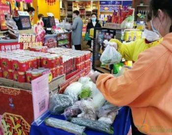 新鲜!中国<em>石油</em>江西销售加油站也卖菜