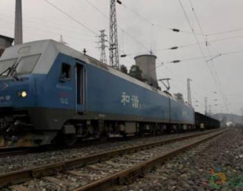 四川达州2.2万吨煤炭运往武汉 确保武钢正常生产需求