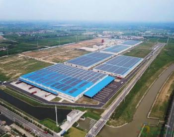 中国BIPV:东方日升常州厂光伏屋顶样本工厂出炉