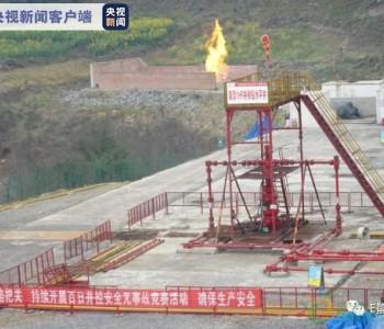 中国石化<em>页岩气</em>勘探贵州遵义又获新发现