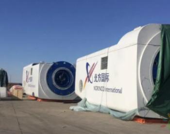克罗地亚塞尼风电项目首批风机塔架运抵<em>港口</em> 泰胜风能为此批机组供货塔架
