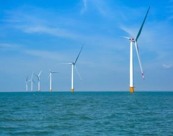 到2023年,欧洲海上风电发电量有望年均增加3.7GW