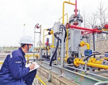 <em>贵州</em>遵义正安页岩气区块首座撬装LNG液化站投入试运行
