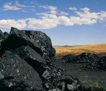 今日金沙看点:总投资3.3万亿!2020年河南重点项目公布!山西出台2020最严煤矿安全监察方案!