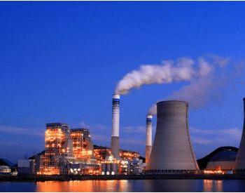 国家<em>能源</em>局发布2023年煤电规划建设风险预警